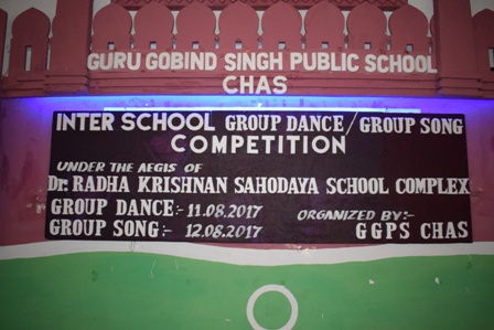 Group Dance/Song Competition